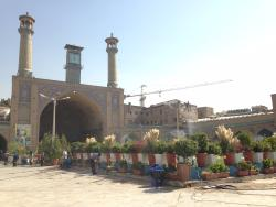 Imam Khomeini Mosque
