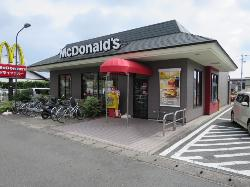 McDonald's Hamamatsu Takatsukacho