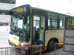 Shimotsui Bus