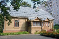 ‪House-Museum of Kropotkin‬