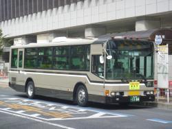 Uno Bus