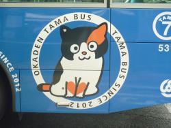 Okayama Electric Tramway - Bus System