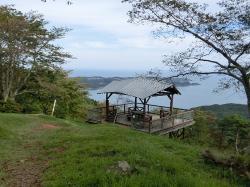 Mt. Kame
