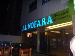 Al Nofara