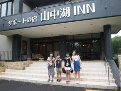 Yamanakako Inn