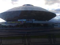 Kazan Circus
