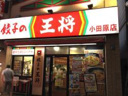 Gyoza no OSho Odawara