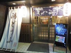 Tofuya