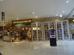 Honolulu Coffee Aeon Mall Tamadaira no Mori