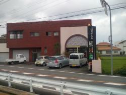 Kamifusen
