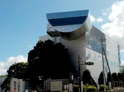 Tokyo Tech Museum and Archives