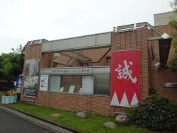 Shinsengumi Furusato History Museum