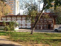Restaurant Ashkim