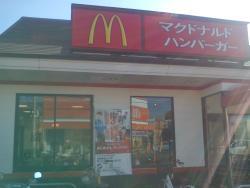 McDonald's, Route 11 Shido