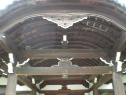 Otaru City Meeting Hall