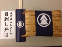 Komeya no Onigiriya Kikutaya Beikokuten Suvaco JR Kyoto Isetan