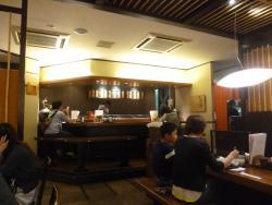 Umaya Nagasaki