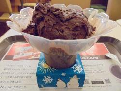 Mister Donut Apita Iga Ueno