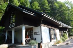 Pieniny National Park - Information Center