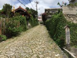 Shrikinjocho Stone-Path Road