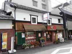 Salada no Mise Sancho Fushimi