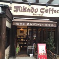 Mikado Coffee Kamakura