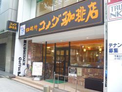 Komeda Coffee Kitahama Minami