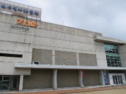Jeonju Historical Museum