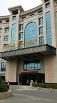 Pansheng Garden Hotel