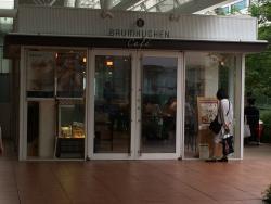Baumkuchen Cafe