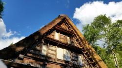 Hirayu no Yu, Hirayu Folk Museum