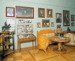 Literary Museum of The Pushkin House