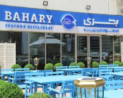Bahary