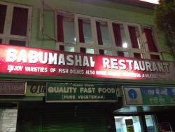 Babu Mashai Restaurant