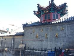Dong Wai QingZhenSi Wai KaoChuan