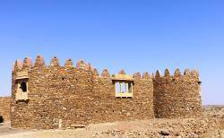 Khaba Fort