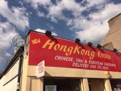 New Hong Kong Kitchen Chinese Takeaway