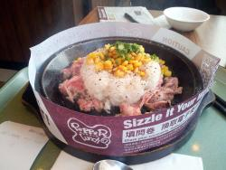 Pepper Lunch (New Town Plaza)