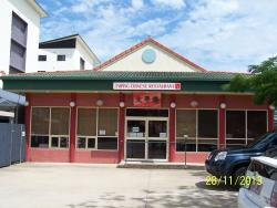 Taiping Chinese Restaurant