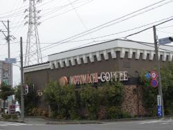 Motomachi Coffee, Main Store