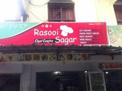 Rasooi Sagar