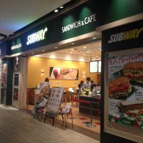 Subway Divercity Tokyo Plaza