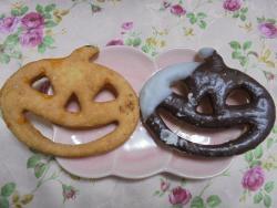 Mister Donut Kintetsu Kyoto Shop