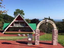 Hiroo Santa Land