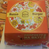 Russo Burger