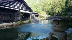 Hot Springs Inn Ryugon
