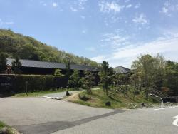 Arimakaido Onsen Suzuranno Yu