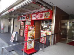 Chuka Shokudo Ichibankan, Meguro