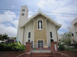 Catholic Kainan Church