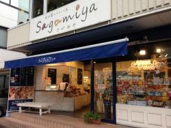 Sagamiya